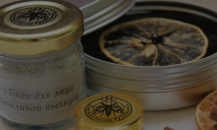Des soins au miel pour votre peau